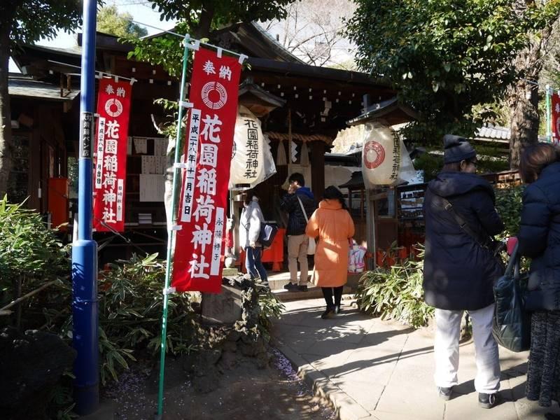 花園稲荷神社 - 台東区/東京都 の見どころ。これまた... by 牛娘 | Omairi(おまいり)