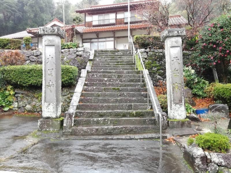 大日寺 - 倉吉市/鳥取県   Omairi(おまいり)