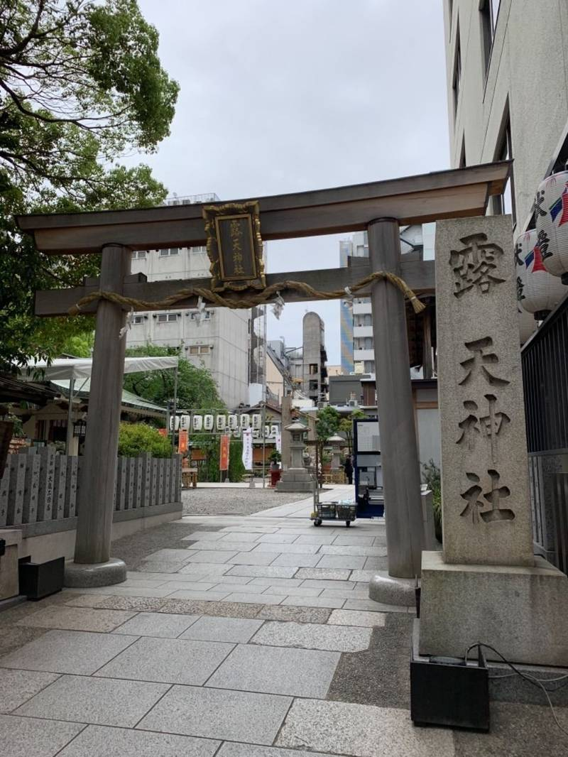 露天神社      (お初天神) - 大阪市/大阪府 ... by hamneet | Omairi(おまいり)