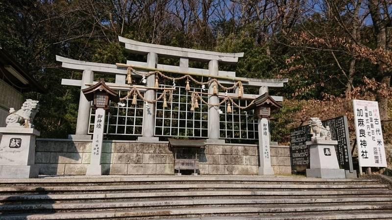 加麻良神社 - 観音寺市/香川県 の見どころ。残念なが... by さくら | Omairi(おまいり)