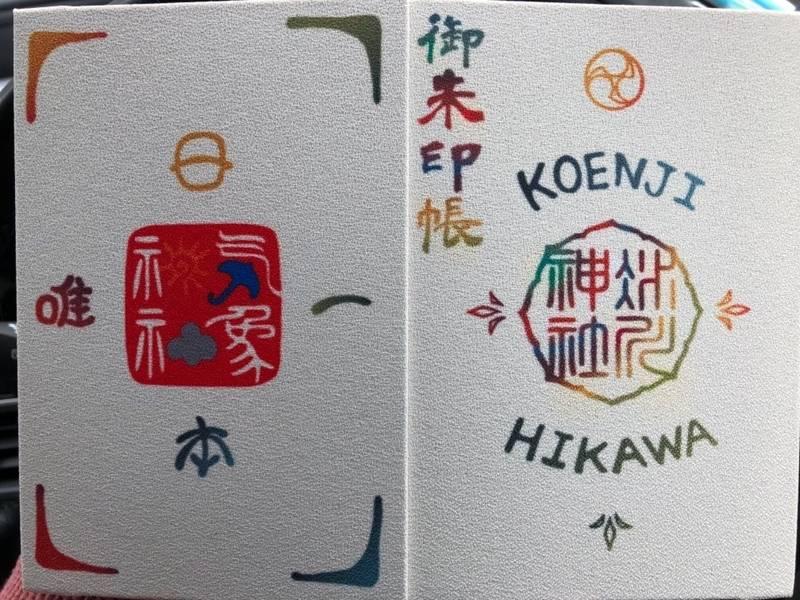 高円寺氷川神社    (気象神社) - 杉並区/東京都... by Y氏 | Omairi(おまいり)