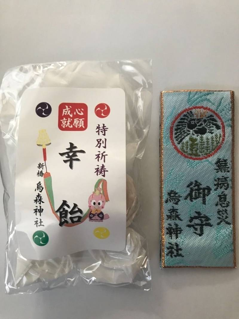 烏森神社 - 港区/東京都 の授与品。御朱印とともにい... by とと | Omairi(おまいり)