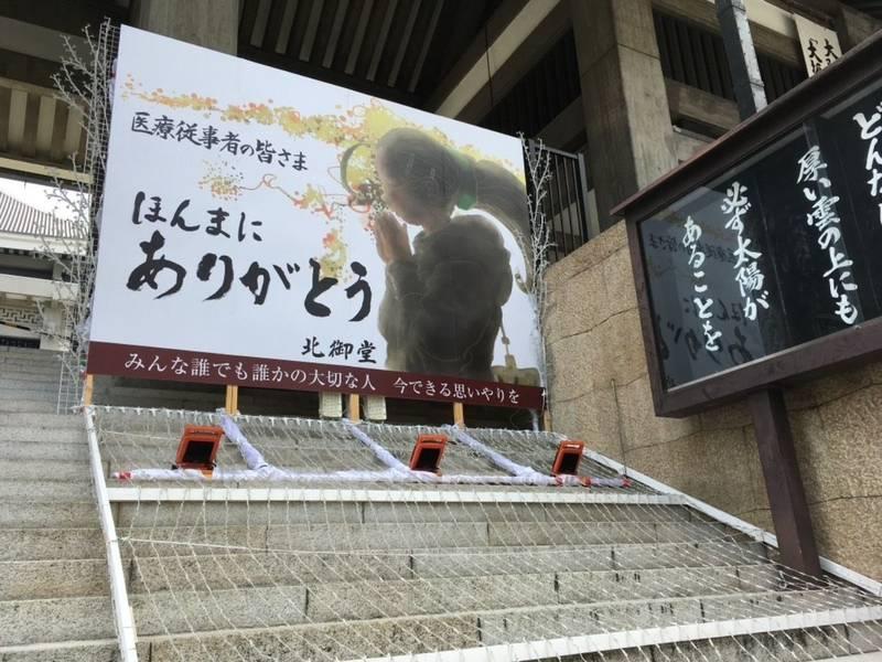 本願寺津村別院 (北御堂) 見どころ - 大阪...   Omairi(おまいり)
