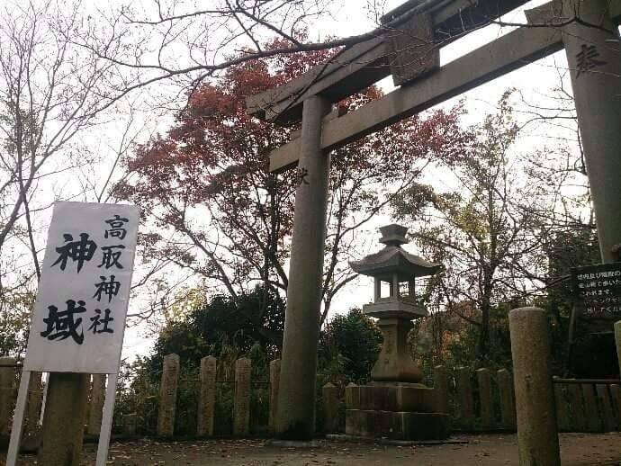 高取神社 - 神戸市/兵庫県 の見どころ。#高取神社神... by ☆さんぼ☆ | Omairi(おまいり)