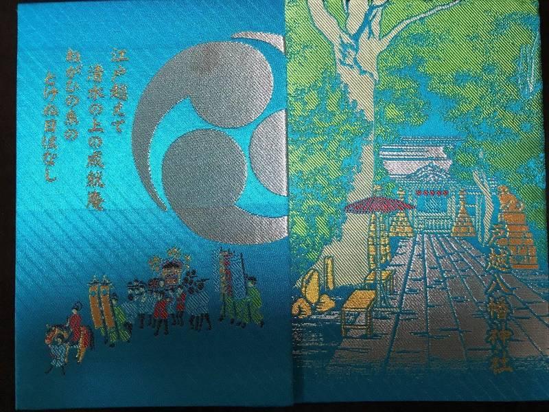 戸越八幡神社 - 品川区/東京都 の授与品。戸越八幡神... by とと | Omairi(おまいり)