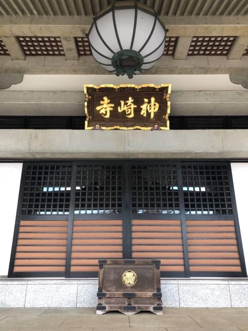 神崎寺  (開運水戸不動尊) - 水戸市/茨城県 の見... by モモ太郎   Omairi(おまいり)