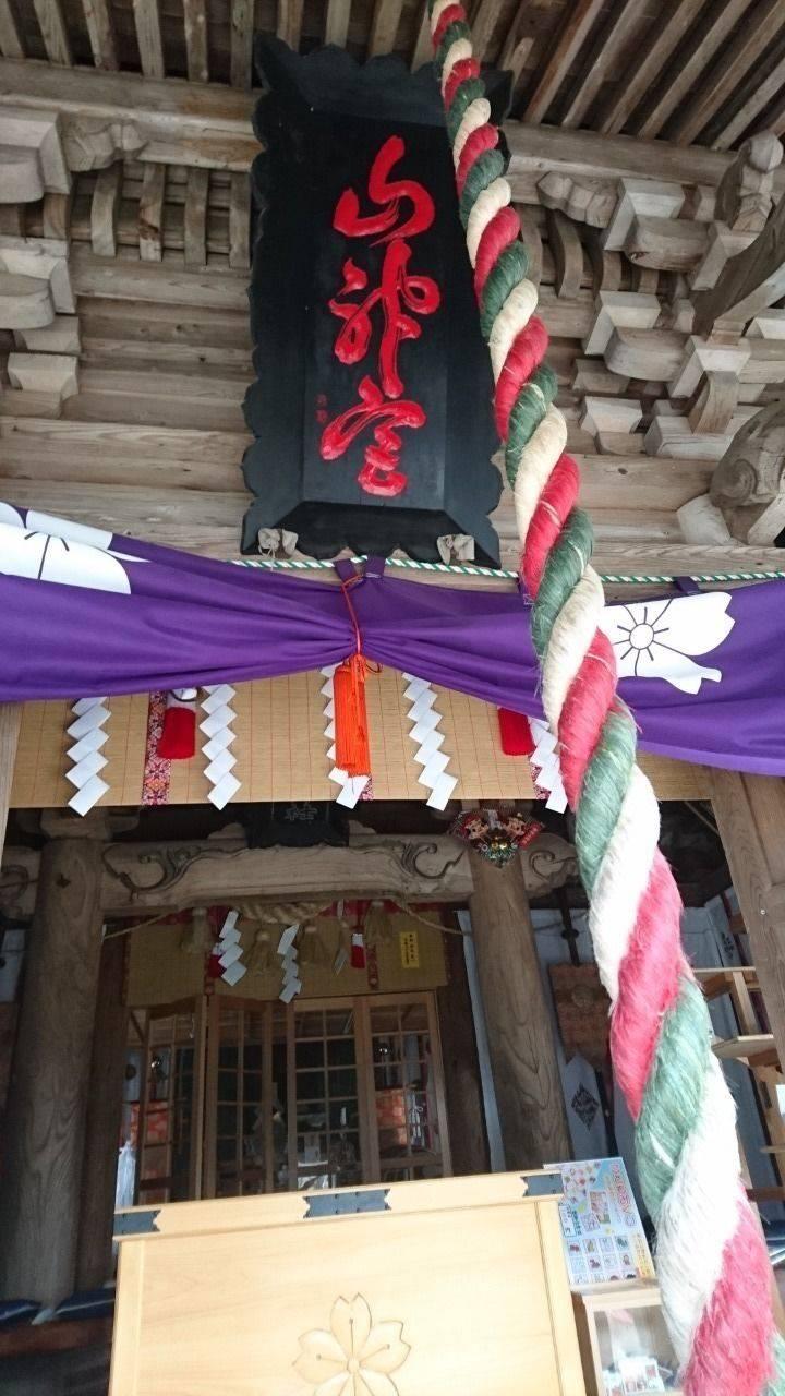 櫻田山神社 - 栗原市/宮城県 の見どころ。桜田山神社... by ぇむた。 | Omairi(おまいり)