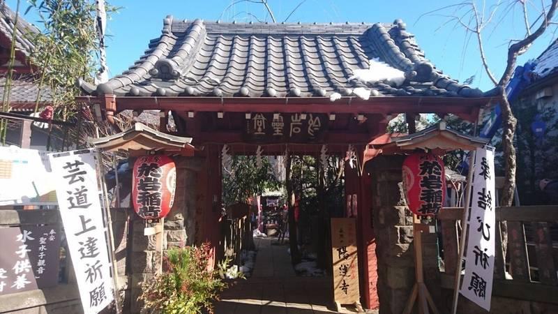 陽運寺    (於岩稲荷) - 新宿区/東京都 の見ど... by たけちゃん   Omairi(おまいり)