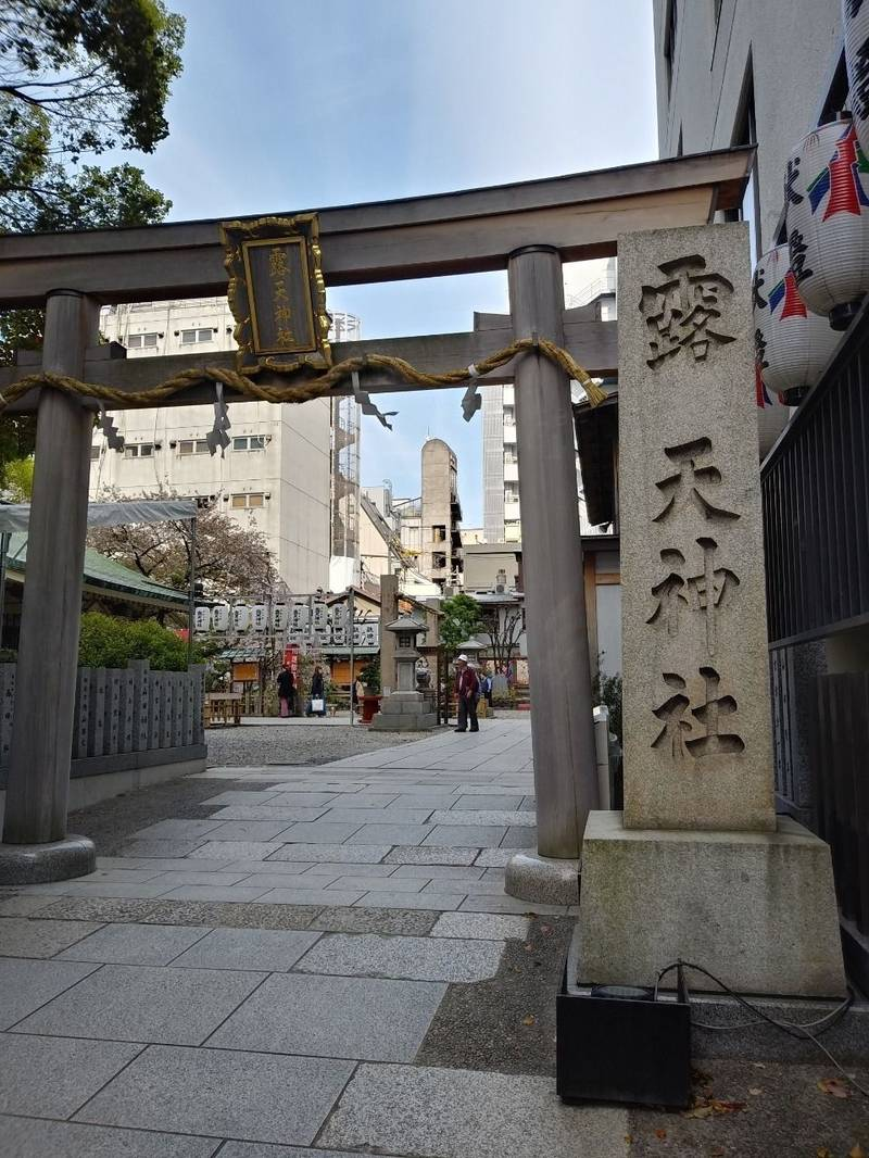 露天神社  (お初天神) - 大阪市/大阪府 の見どこ... by karin✡️ | Omairi(おまいり)