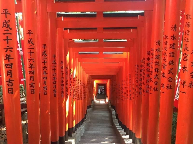 日枝神社 - 千代田区/東京都 の見どころ。#鳥居 【... by 凜蔵 | Omairi(おまいり)
