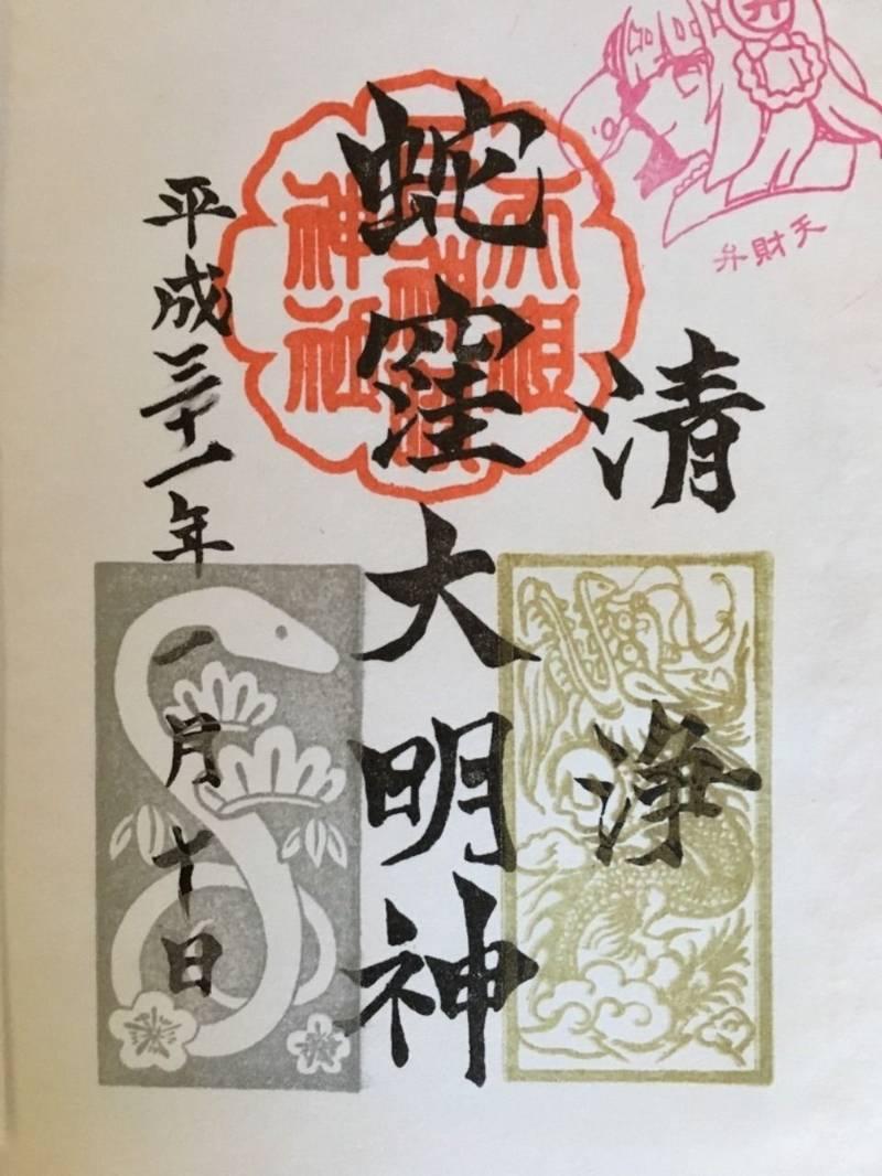 蛇窪神社 (上神明天祖神社) - 品川区/東京都 の御... by MYU | Omairi(おまいり)