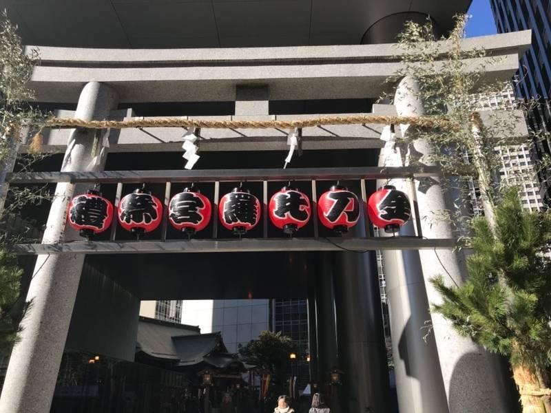 虎ノ門金刀比羅宮 - 港区/東京都 の見どころ。虎ノ門... by とと | Omairi(おまいり)
