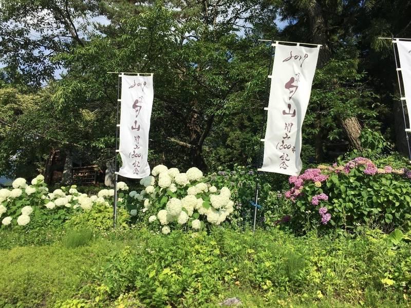 山家神社 - 上田市/長野県 の見どころ。駐車場脇にア... by sara | Omairi(おまいり)