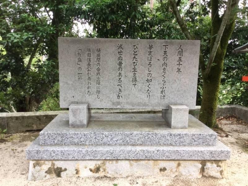 建勲神社 - 京都市/京都府 の見どころ。北区にある建... by K.Y. | Omairi(おまいり)