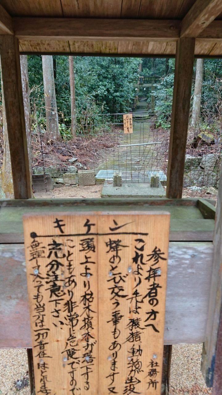 水主神社 - 東かがわ市/香川県 の見どころ。「閼ヶ谷... by さくら | Omairi(おまいり)