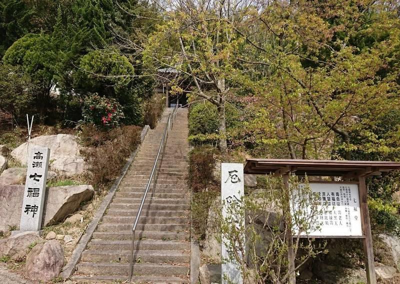 歓喜院 - 三豊市/香川県 の見どころ。どこも手入れが... by さくら | Omairi(おまいり)
