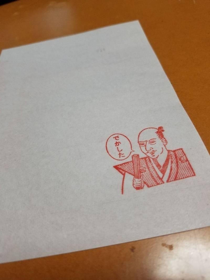 建勲神社 - 京都市/京都府 の授与品。御朱印帳に挟ん... by 快 | Omairi(おまいり)
