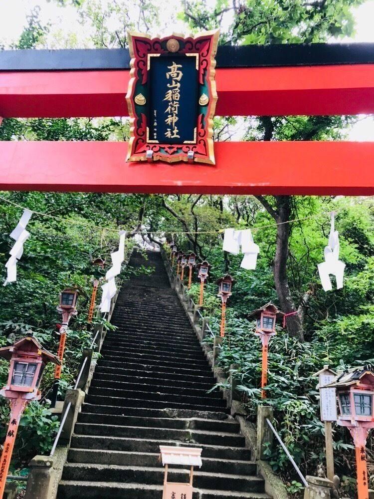 高山稲荷神社 - つがる市/青森県 の見どころ。ずっと... by うめちゃん | Omairi(おまいり)