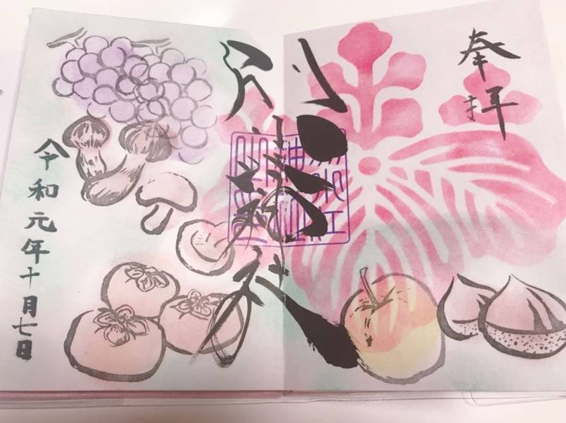 別小江神社 - 名古屋市/愛知県 の御朱印。10月限定... by 嫁ごりら | Omairi(おまいり)