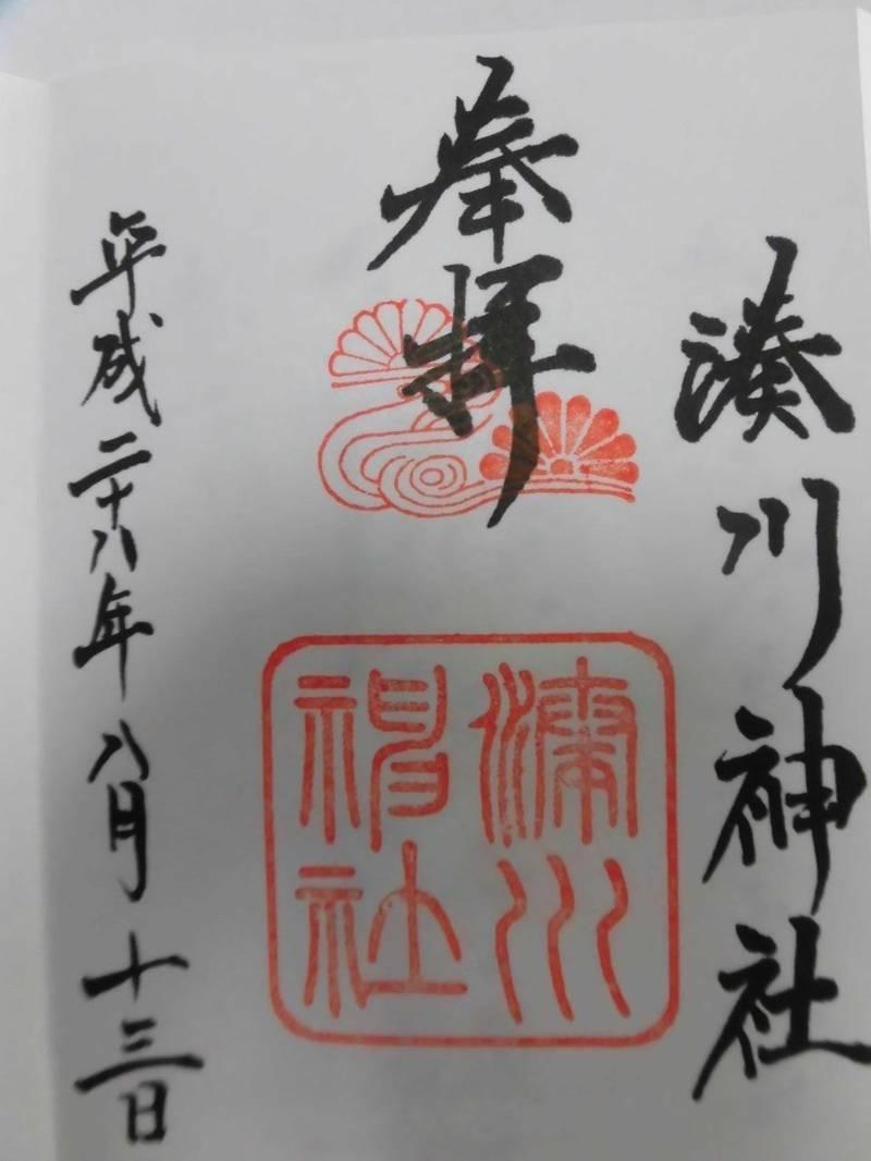 湊川神社     (楠公さん) - 神戸市/兵庫県 の... by ぽこまる | Omairi(おまいり)