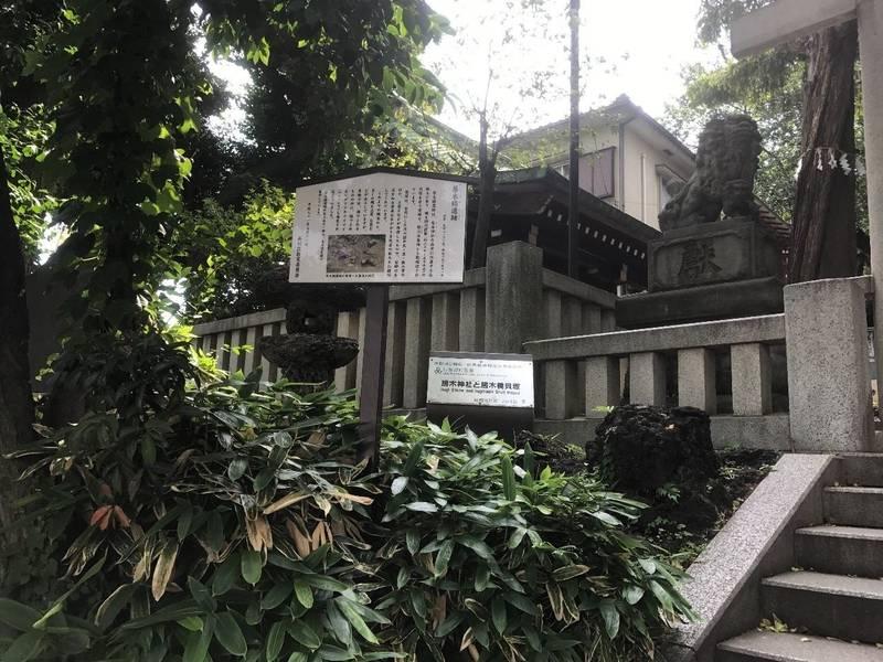 居木神社 - 品川区/東京都 の見どころ。居木神社の周... by 厩戸 | Omairi(おまいり)