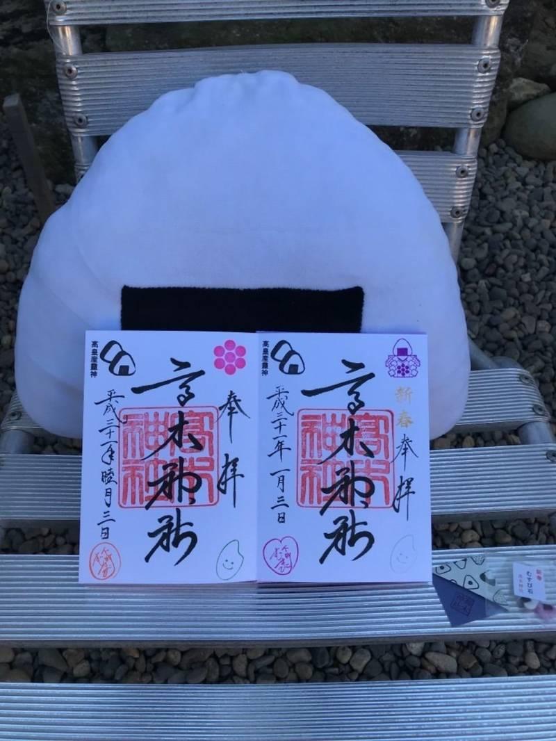 高木神社 - 墨田区/東京都 の御朱印。高木神社です。... by mika | Omairi(おまいり)