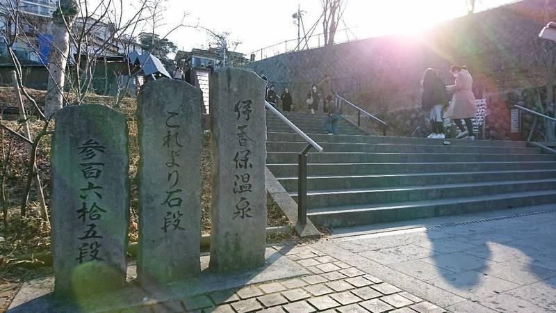 伊香保神社 - 渋川市/群馬県 の見どころ。草津の帰り... by もか | Omairi(おまいり)