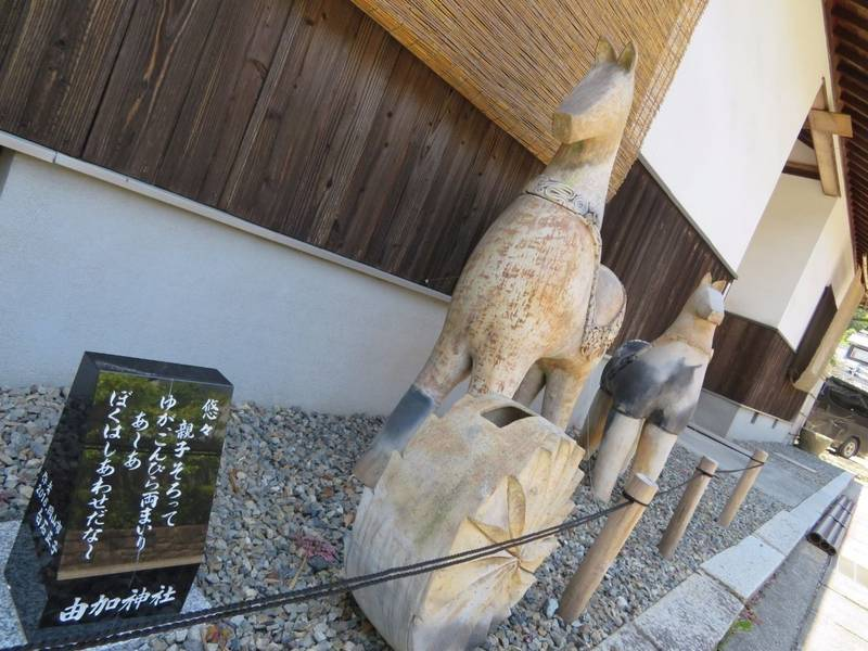 由加神社本宮 - 倉敷市/岡山県 の見どころ。参道でお... by タッツン | Omairi(おまいり)