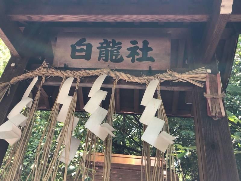 堀越神社 - 大阪市/大阪府 の見どころ。境内にある「... by anzu | Omairi(おまいり)