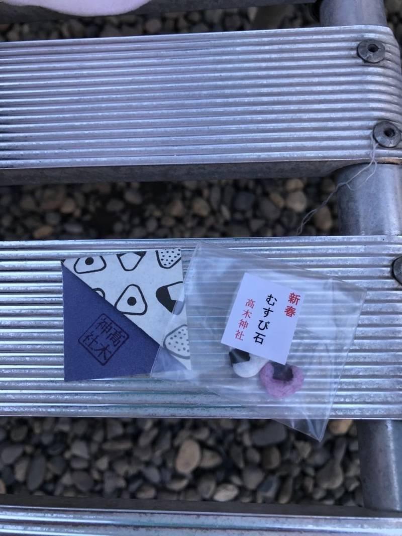 高木神社 - 墨田区/東京都 の授与品。高木神社です。... by mika   Omairi(おまいり)