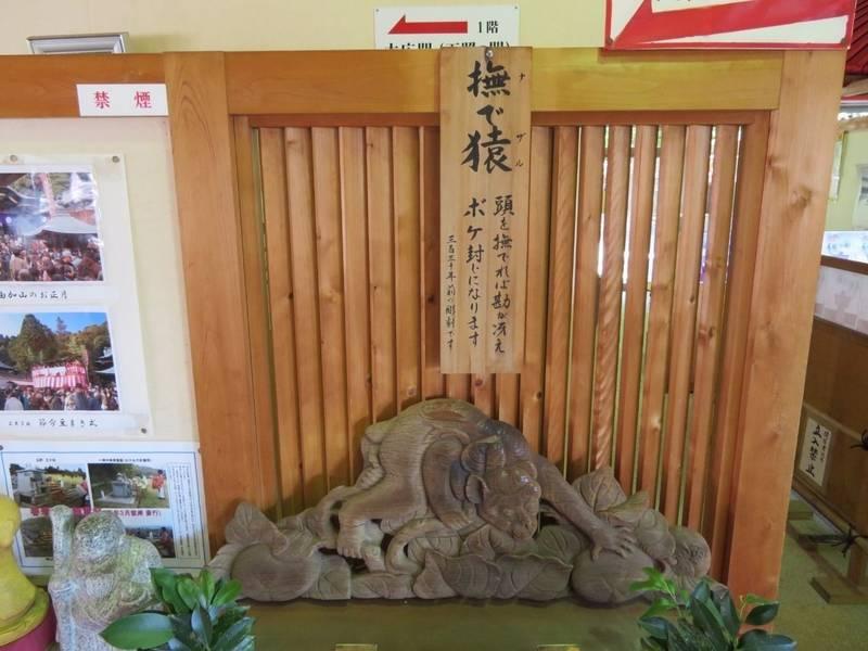 由加神社本宮 - 倉敷市/岡山県 の見どころ。撫で猿、... by タッツン   Omairi(おまいり)