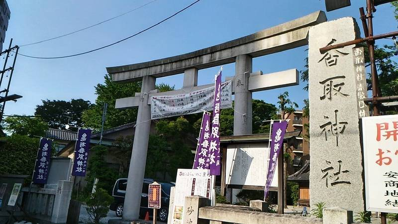 亀有香取神社 - 葛飾区/東京都 の見どころ。JR亀有... by TOKKY1747 | Omairi(おまいり)